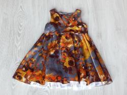 5a644a8c09 Fodros fürdőruha [92 (18-24 hó) / Lány ruhák] :: Lótusz Gyerekruha ...