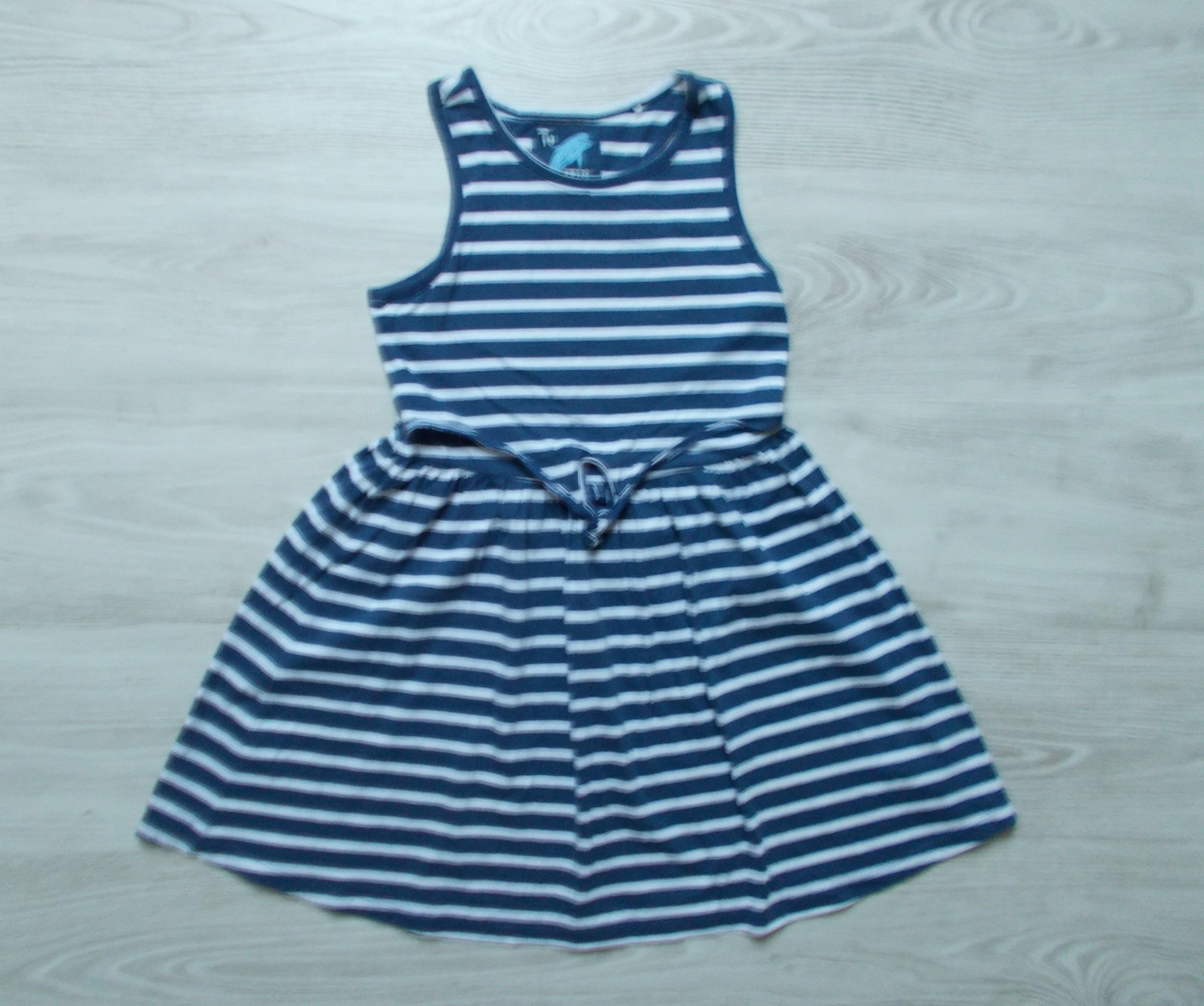 Csíkos ruha  146-152 (11-12 év)   Lány ruhák     Lótusz Gyerekruha ... c69be69f47